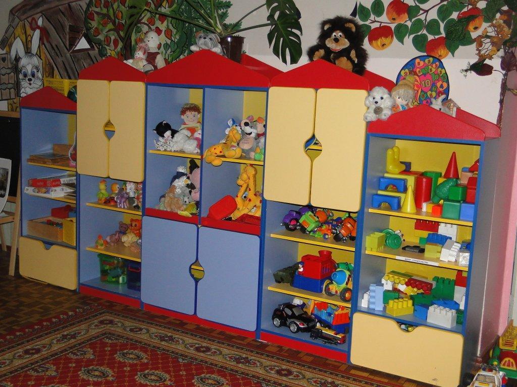 Домашний сад для детей бизнес-идея