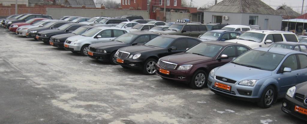 Продажа автомобилей бывших в употреблении