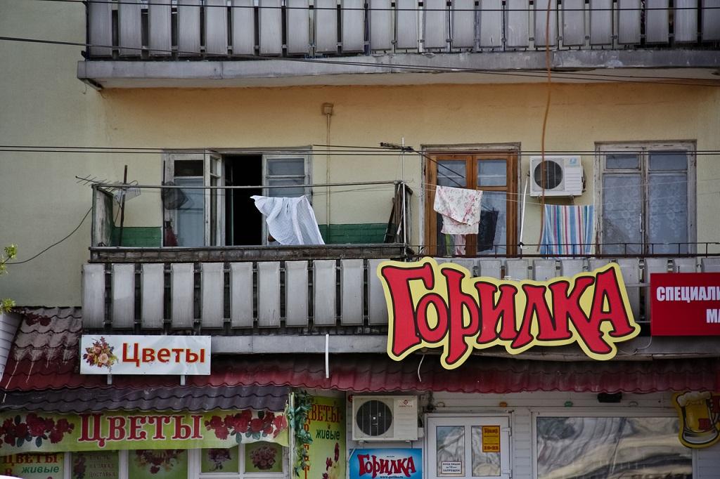 Реклама на балконе как бизнес-идея