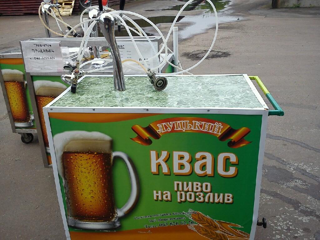 Ролл-бари для квасу