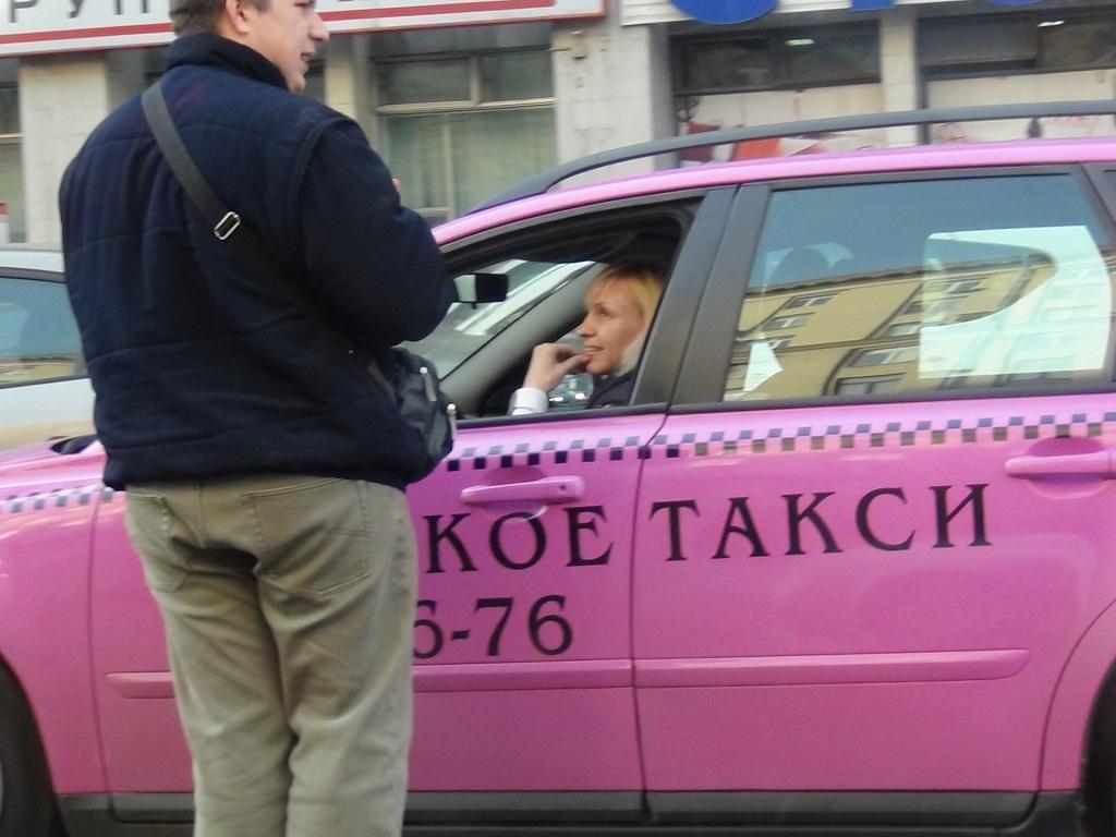 жіноче таксі