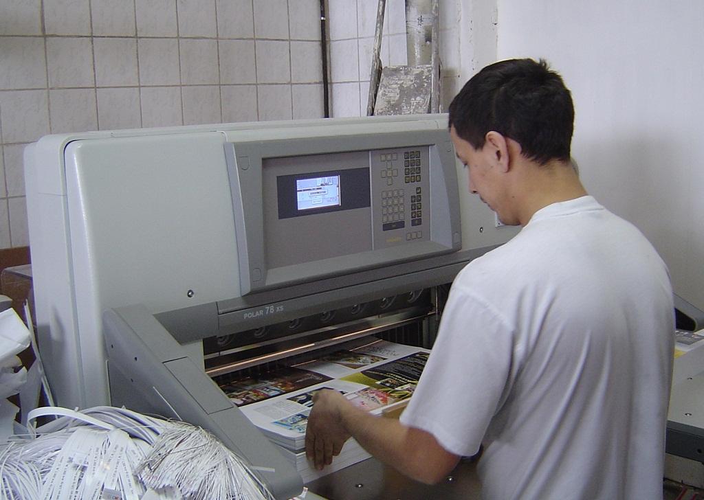 Оборудование для открытия мини типографии