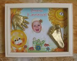 Зліпки ніжок і ручок малюків