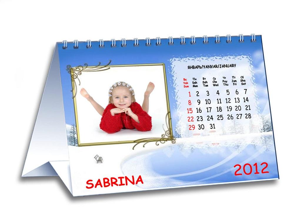 Бизнес-идея персональный календарь