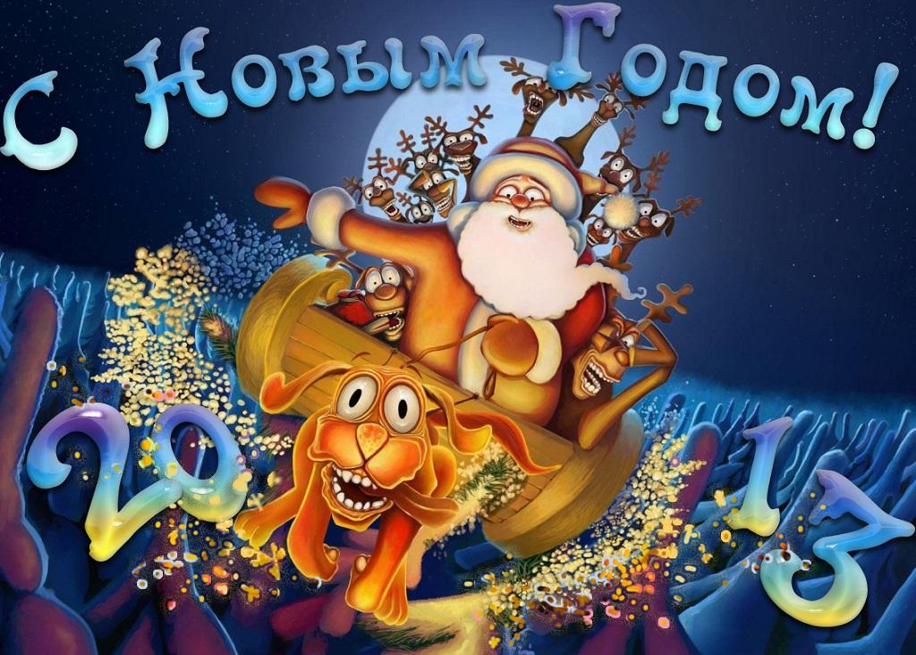 Бизнес-идея поздравительных открыток от самого Деда Мороза