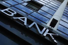 Банківський кредит для своєї справи