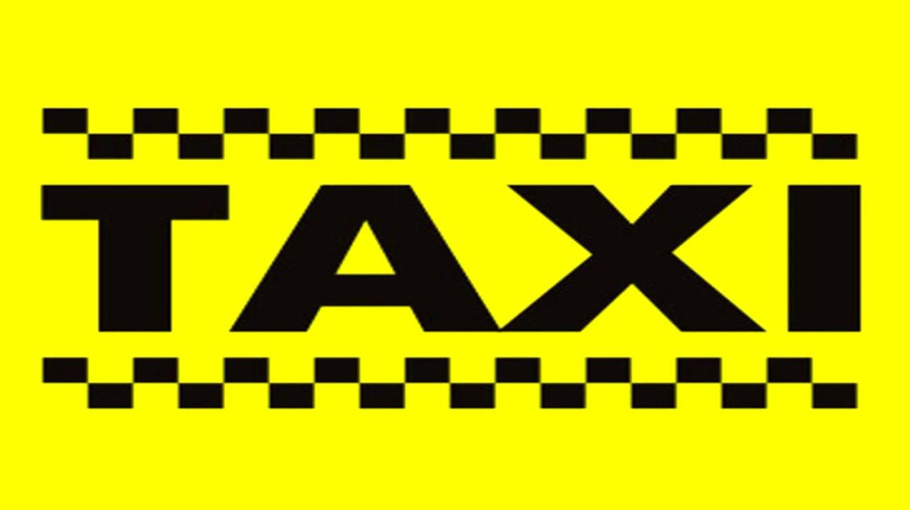 бизнес-идея открытия службы такси