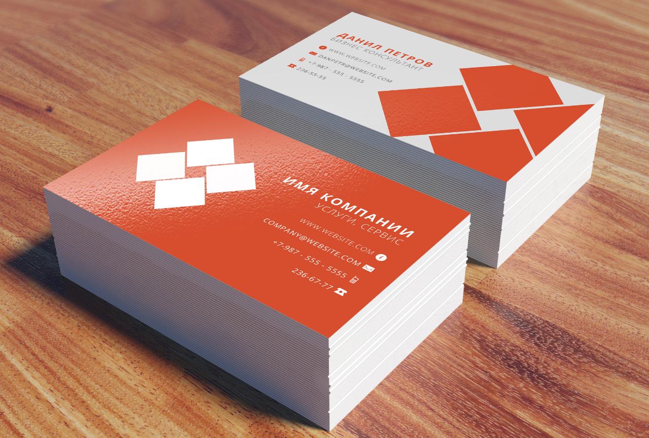 Бизнес-идея изготовления визиток
