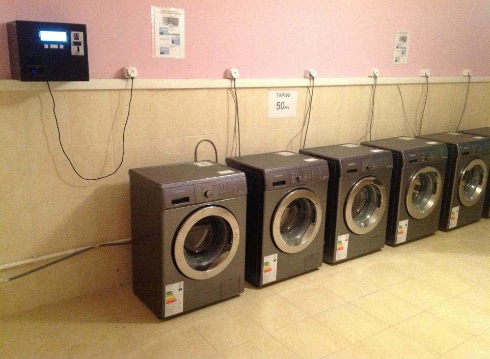 як організувати відкриття міні-пральні