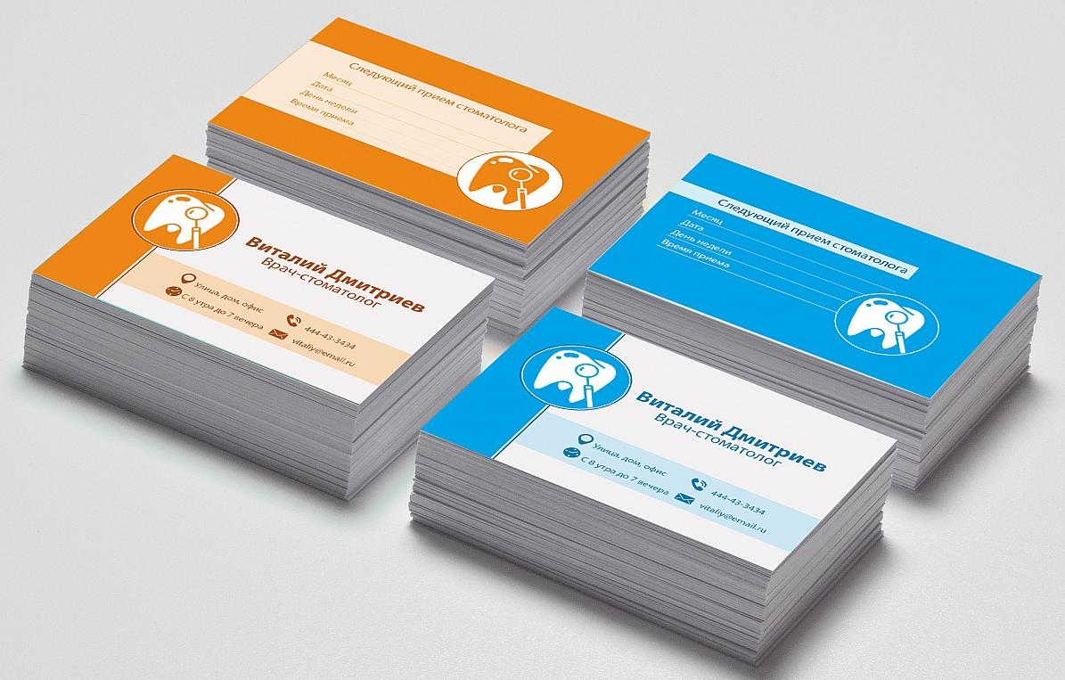 Как организовать бизнес на изготовлении визиток