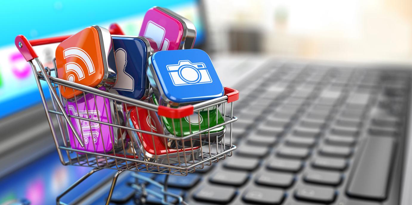торговля через интернет магазины