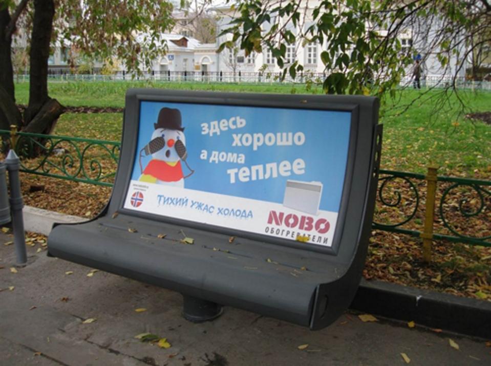бизнес-идея реклама на городских скамейках