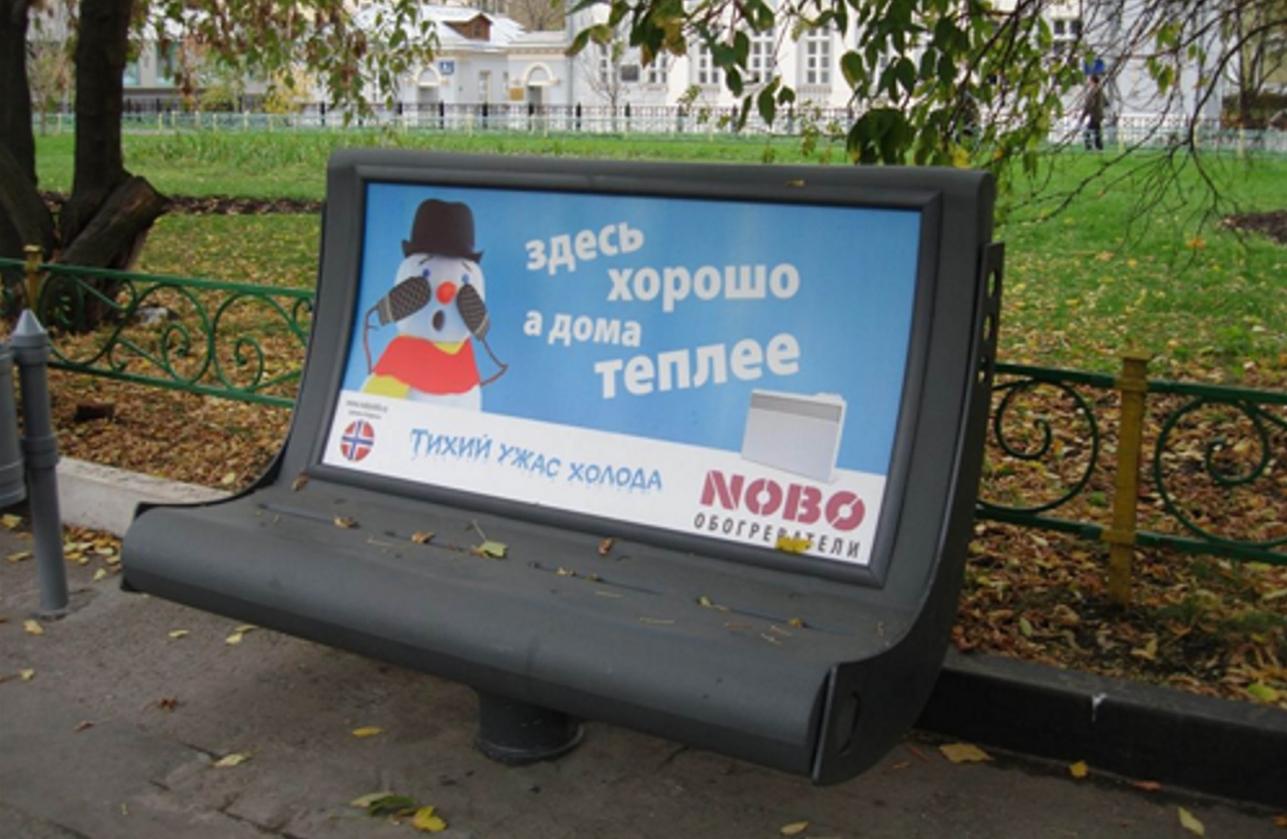 Как организовать бизнес по размещению рекламы на скамейках