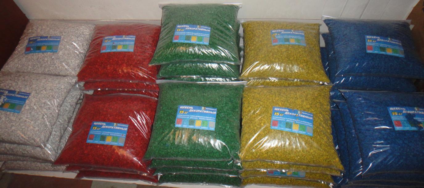 бізнес-ідея виробництва кольорового щебеню