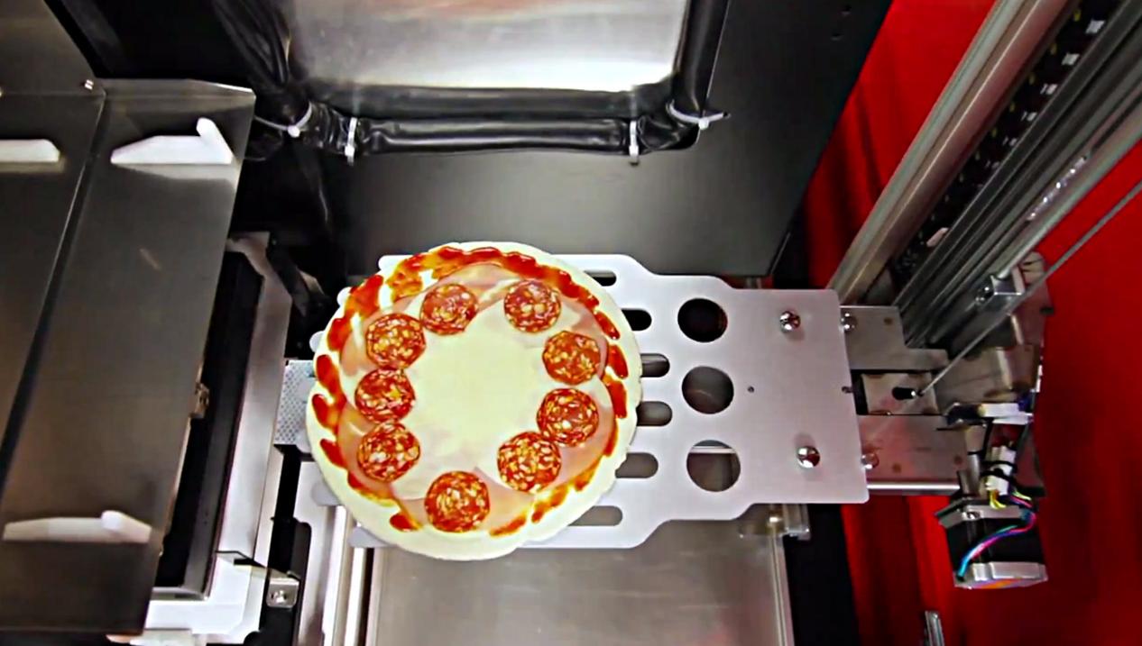 вендинговый бизнес по установке пиццемата