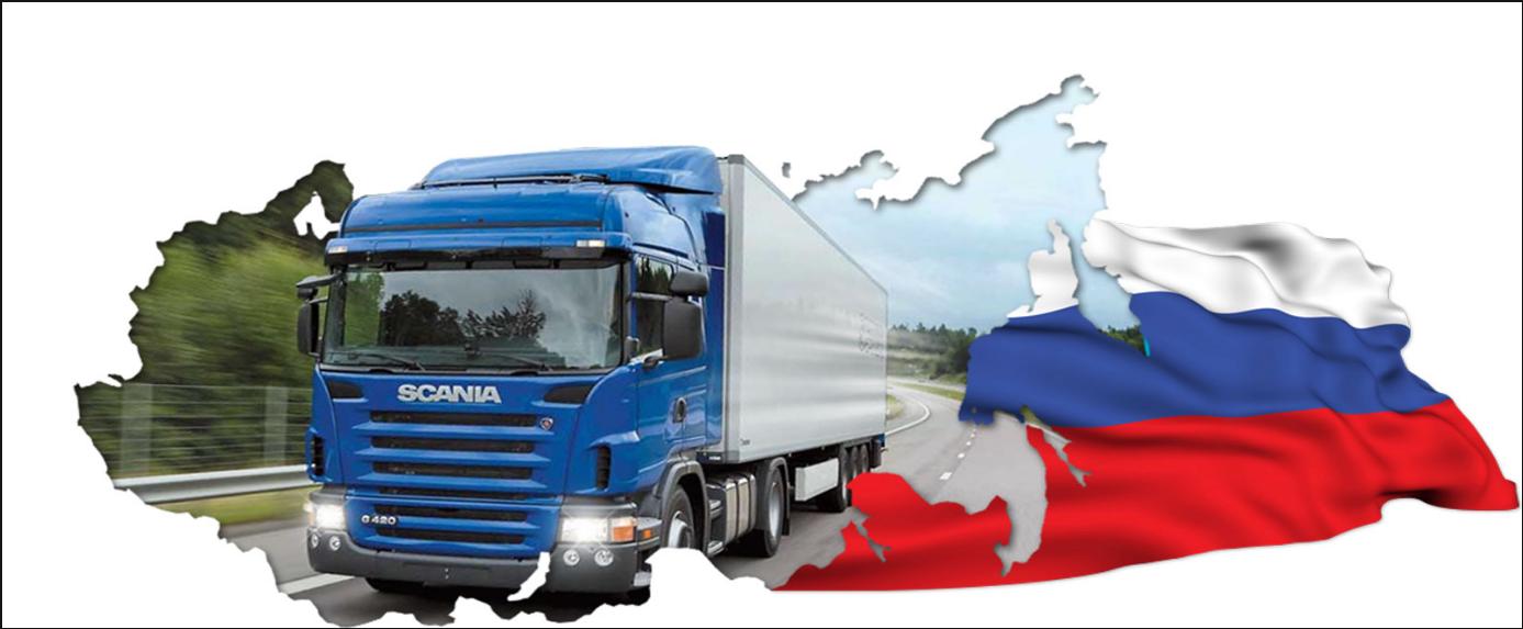 як організувати бізнес з перевезення вантажів
