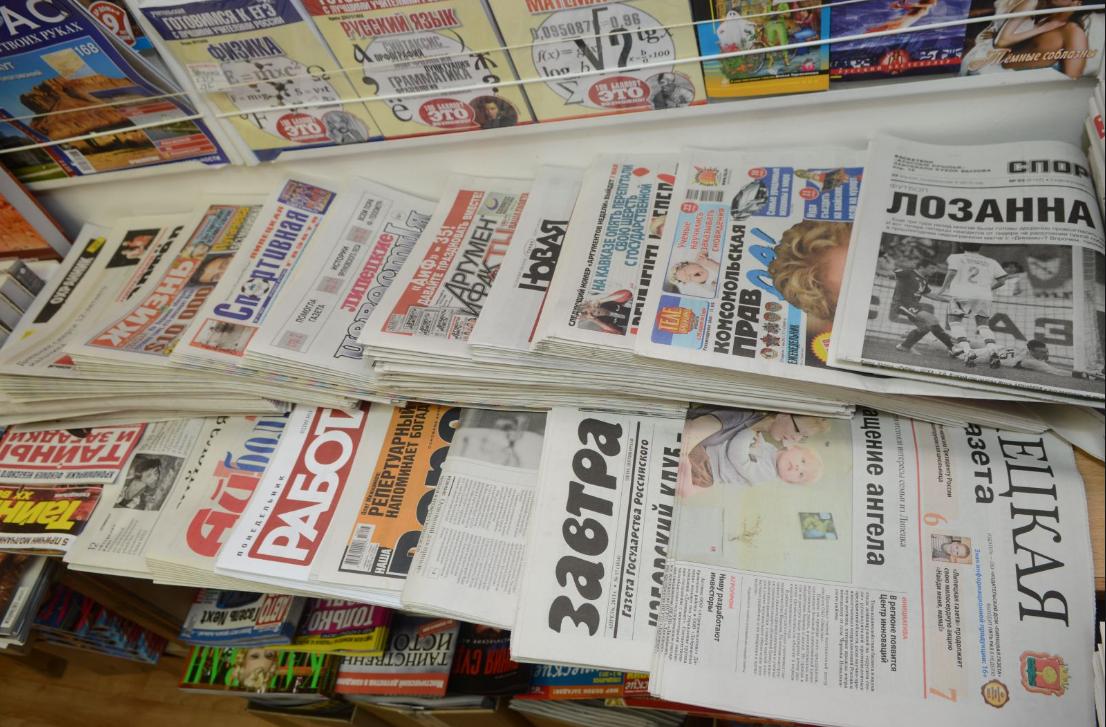 періодична преса у видавничому бізнесі