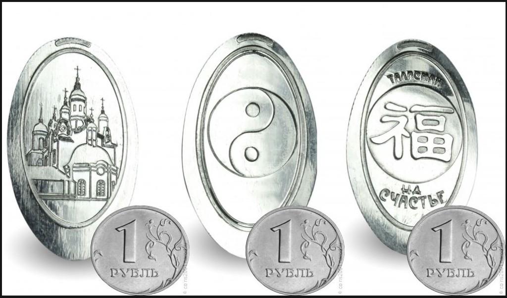 бизнес-идея открытия монетного аттракциона