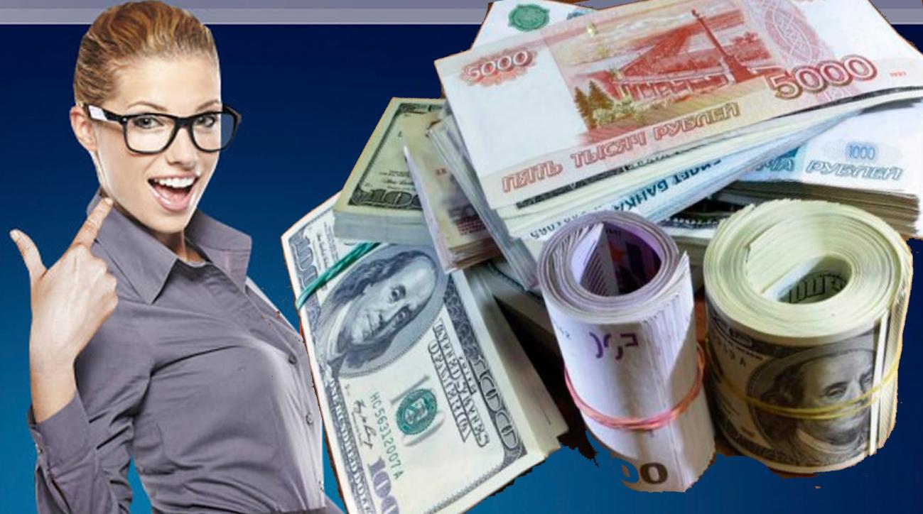 специфических бизнес с вложением 1000000 рублей и минимальными хорошее