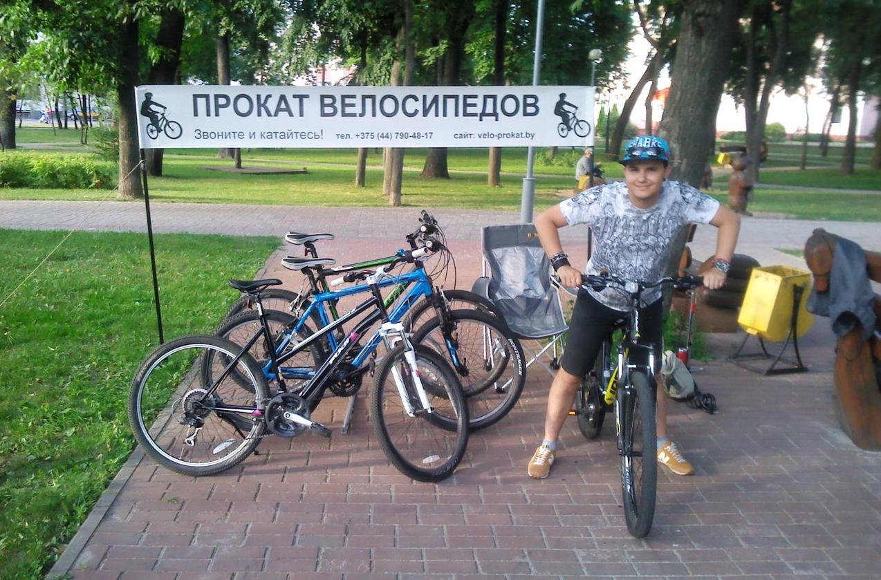 бізнес-ідея прокату велосипедів