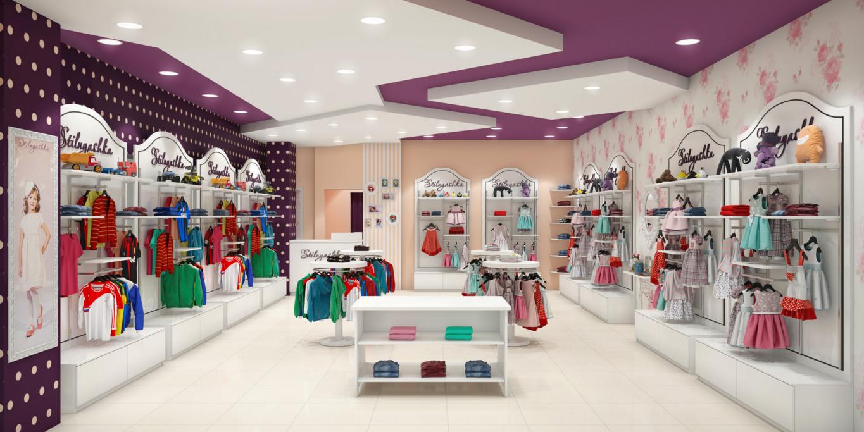 бизнес-идея открытия магазина детской одежды