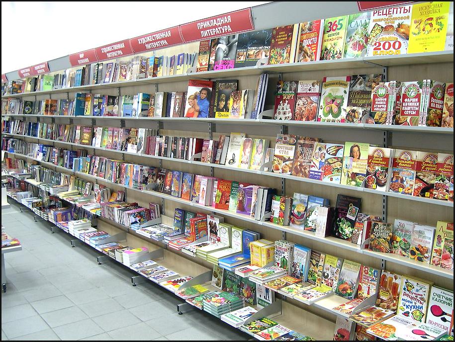 Бизнес на открытии книжного магазина