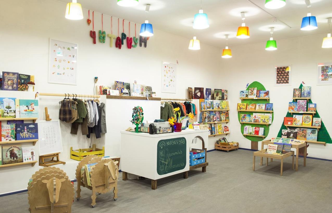 бізнес-ідея відкриття дитячого книжкового магазину