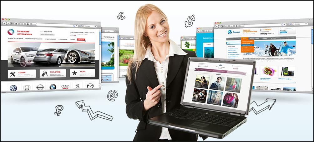 создание сайтов и интернет магазинов