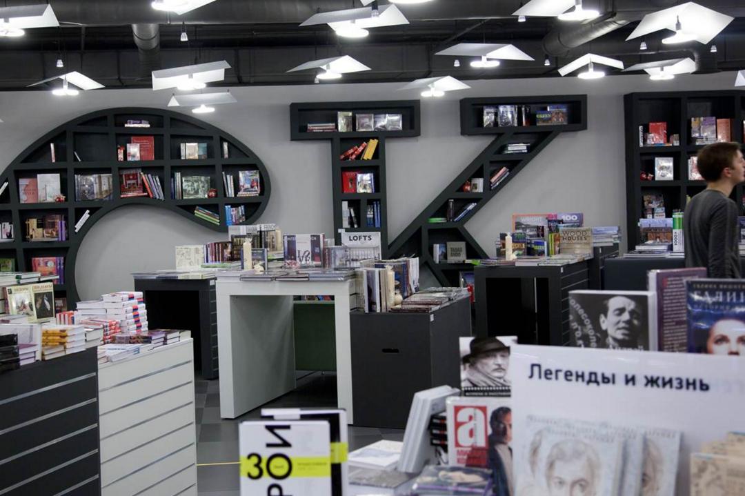 Бизнес-идея  открытия книжного магазина