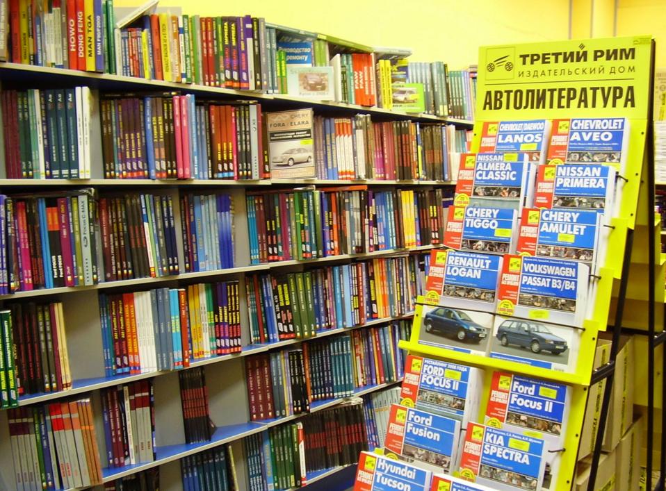 Как организовать бизнес на открытии книжного магазина