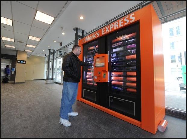 бізнес-ідея з продажу газет і журналів через автомати