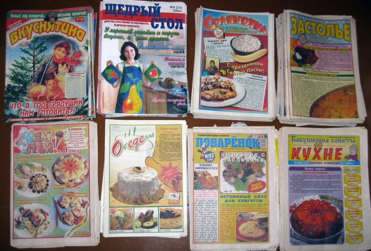 бизнес-идея установки автомата по продаже газет и журналов