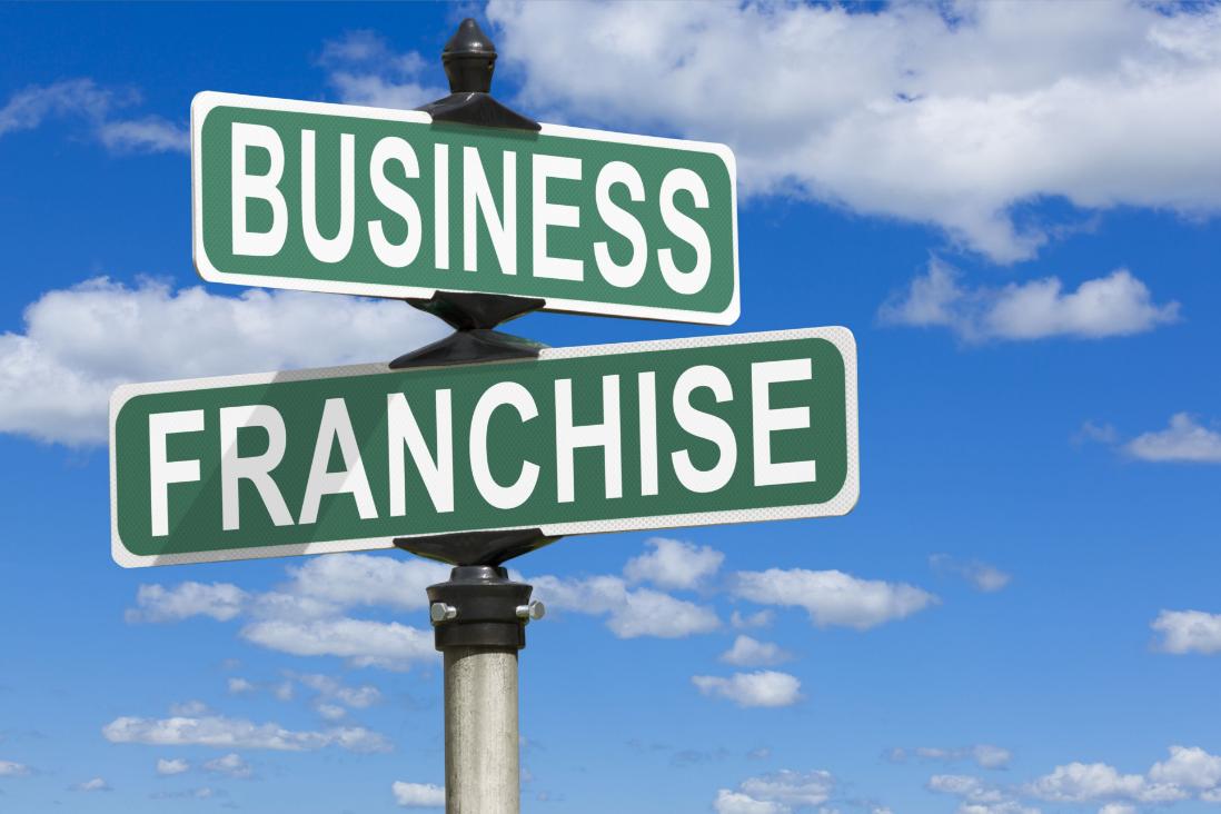 Франшиза: аренда успешной бизнес-идеи