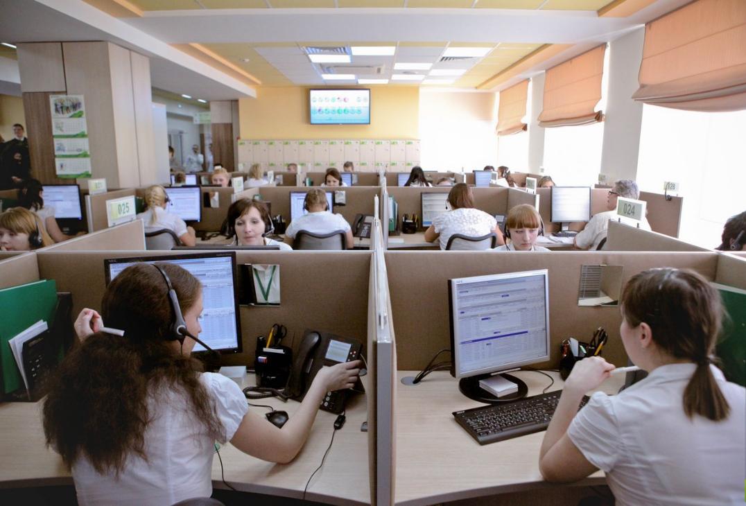 бізнесідея відкриття call-центру
