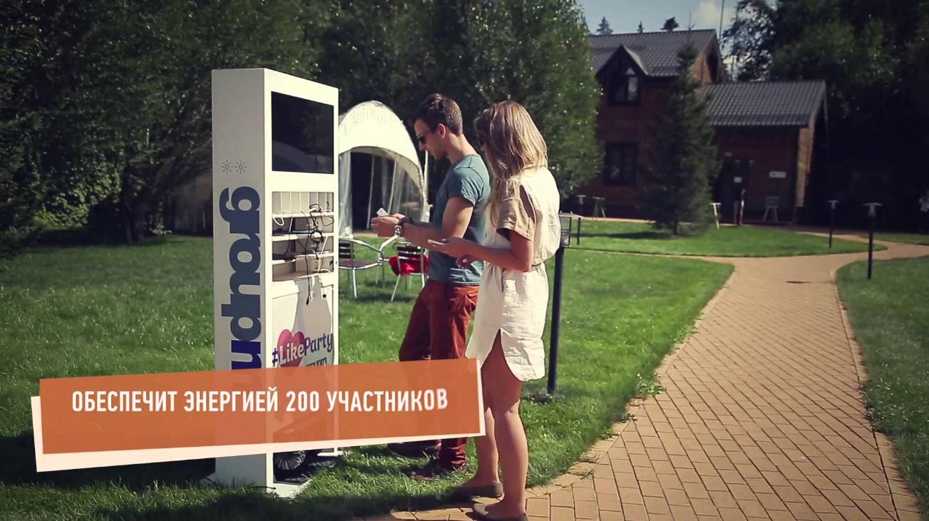 бизнес-идея установки автомата для зарядки мобильных телефонов