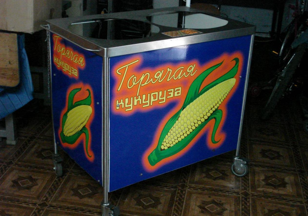 як організувати бізнес з продажу вареної кукурудзи