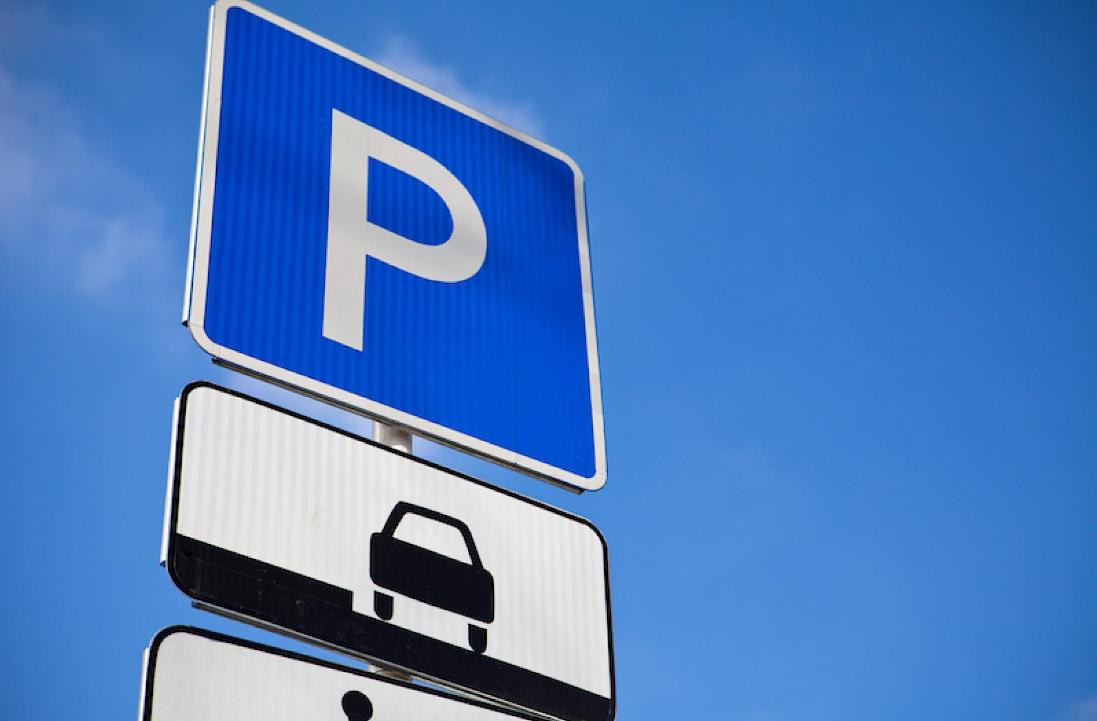 Бизнес по организации парковок