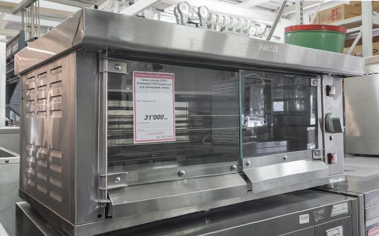 оборудование для приготовления кур гриль