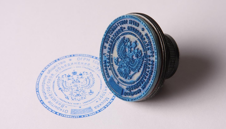 Как организовать бизнес по изготовлению печатей и штампов