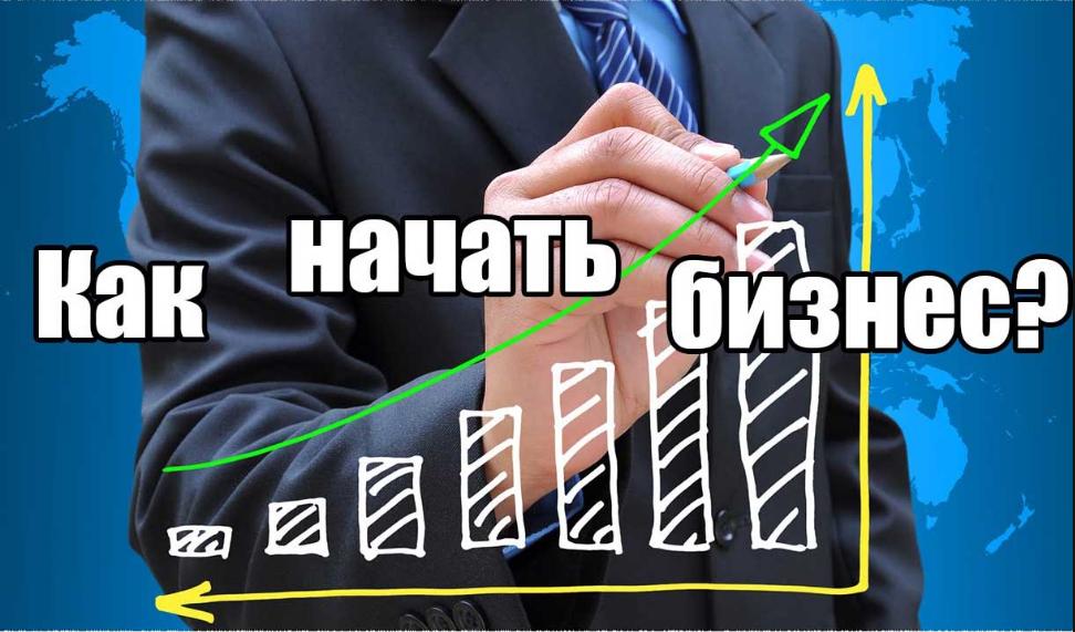 Проверенные бизнес-идеи