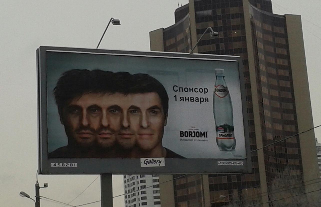 неординарна реклама на білбордах