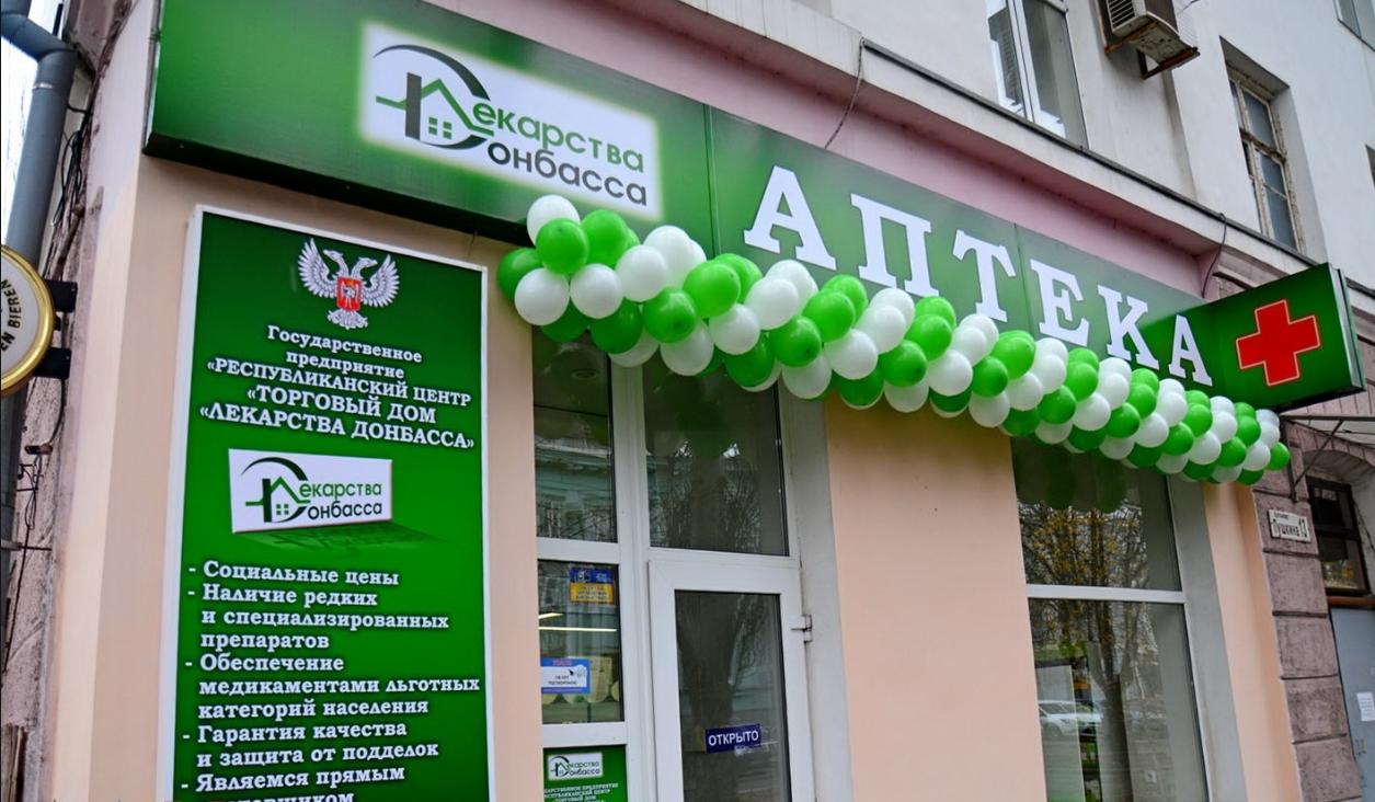 Бизнес-идея открытия аптечного пункта