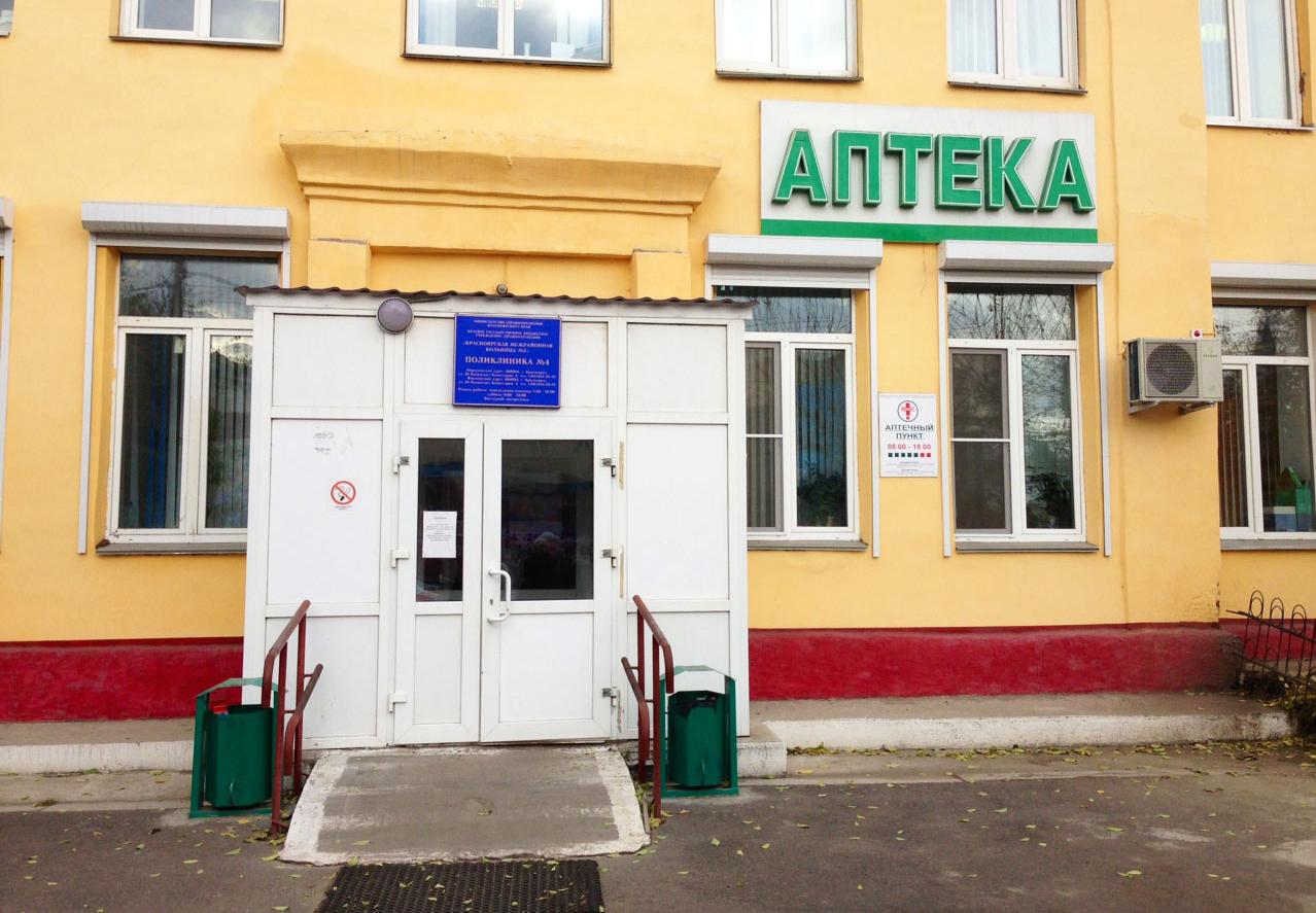 Бизнес на открытии аптечного пункта