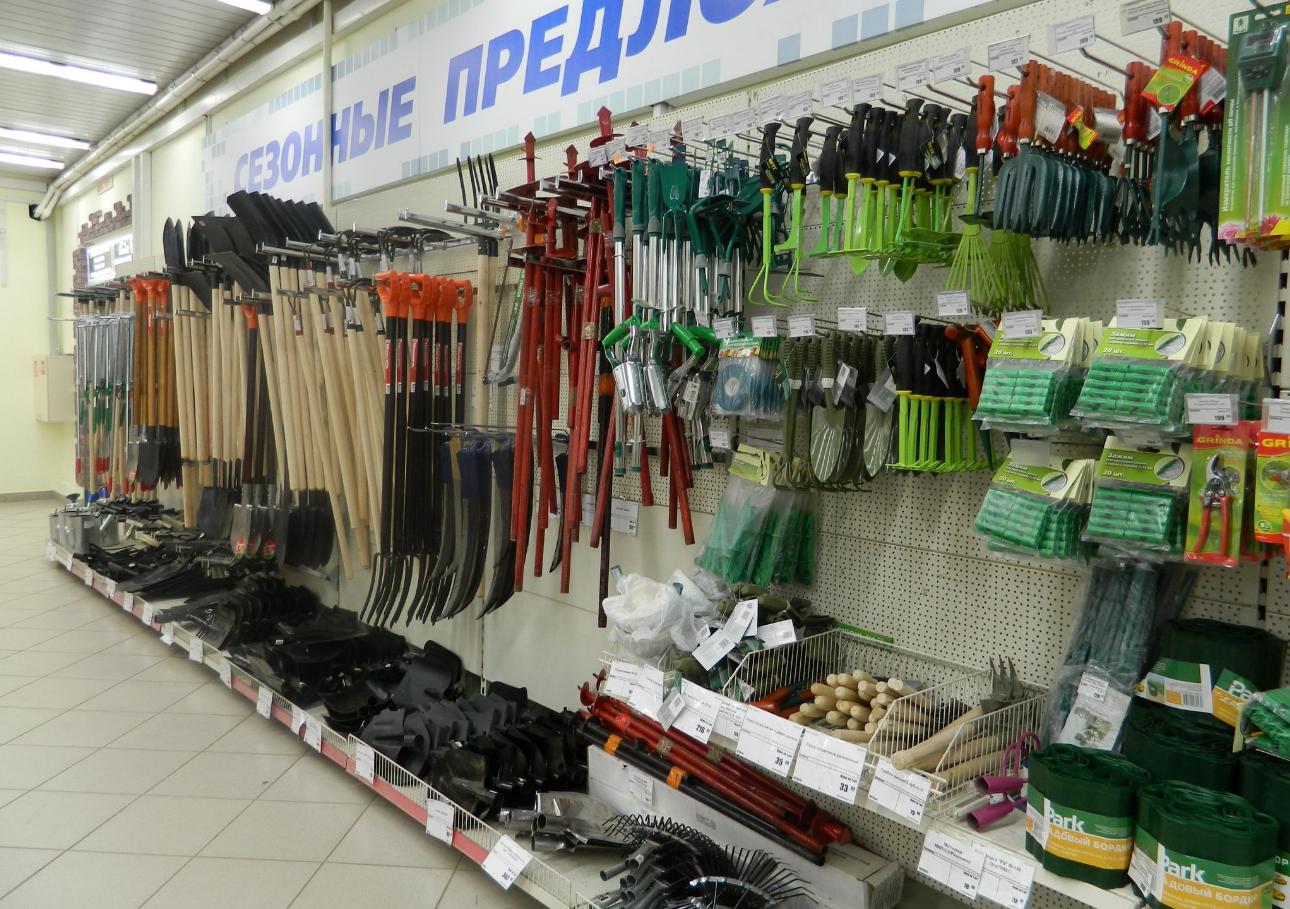 бизнес на открытии магазина хозтоваров