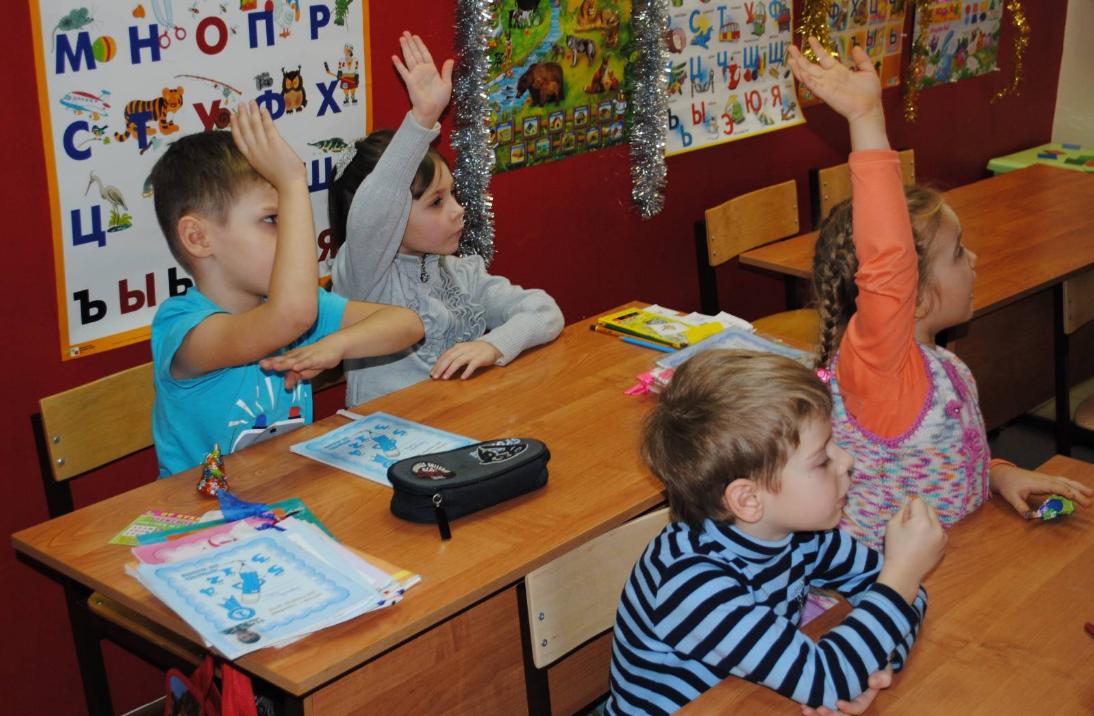 как организовать бизнес по подготовке детей к школе