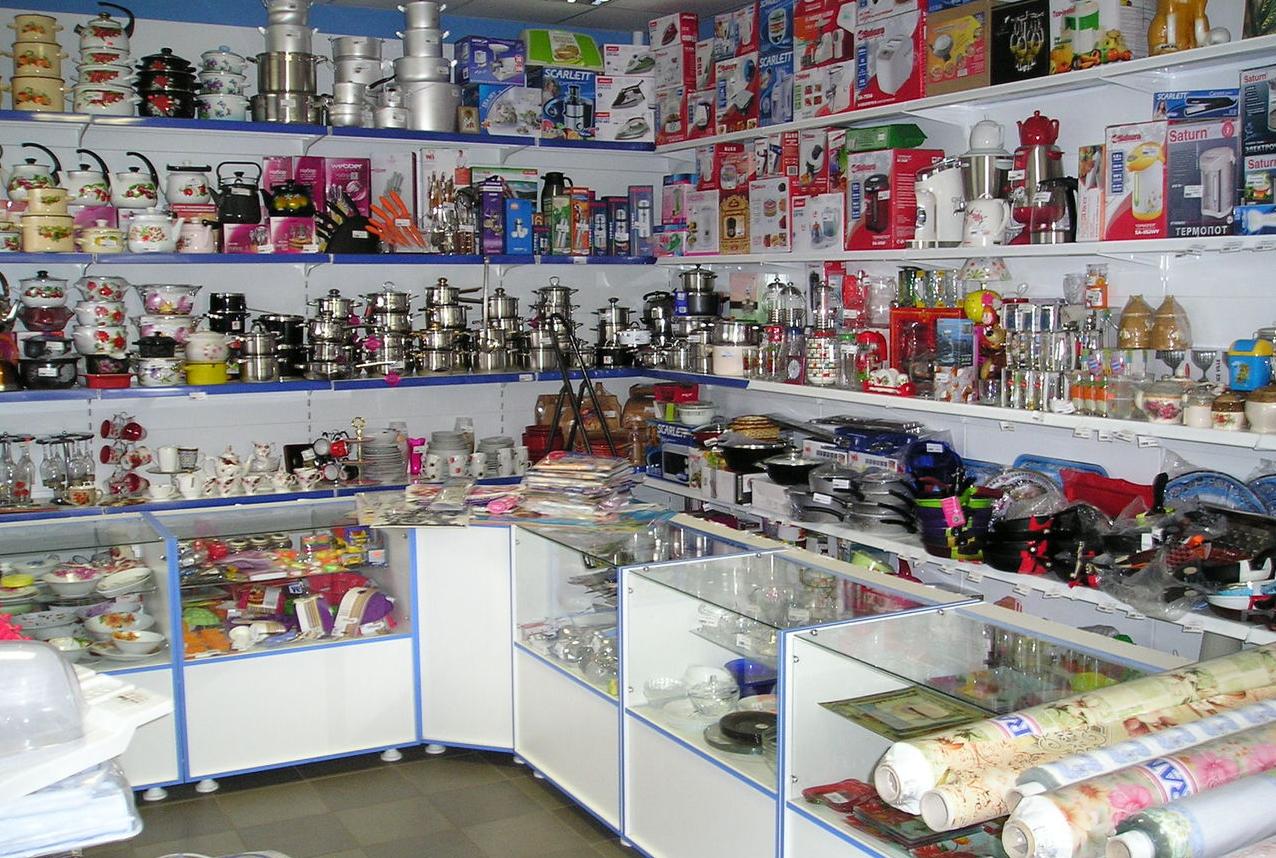 как организовать бизнес по открытию магазина хозтоваров