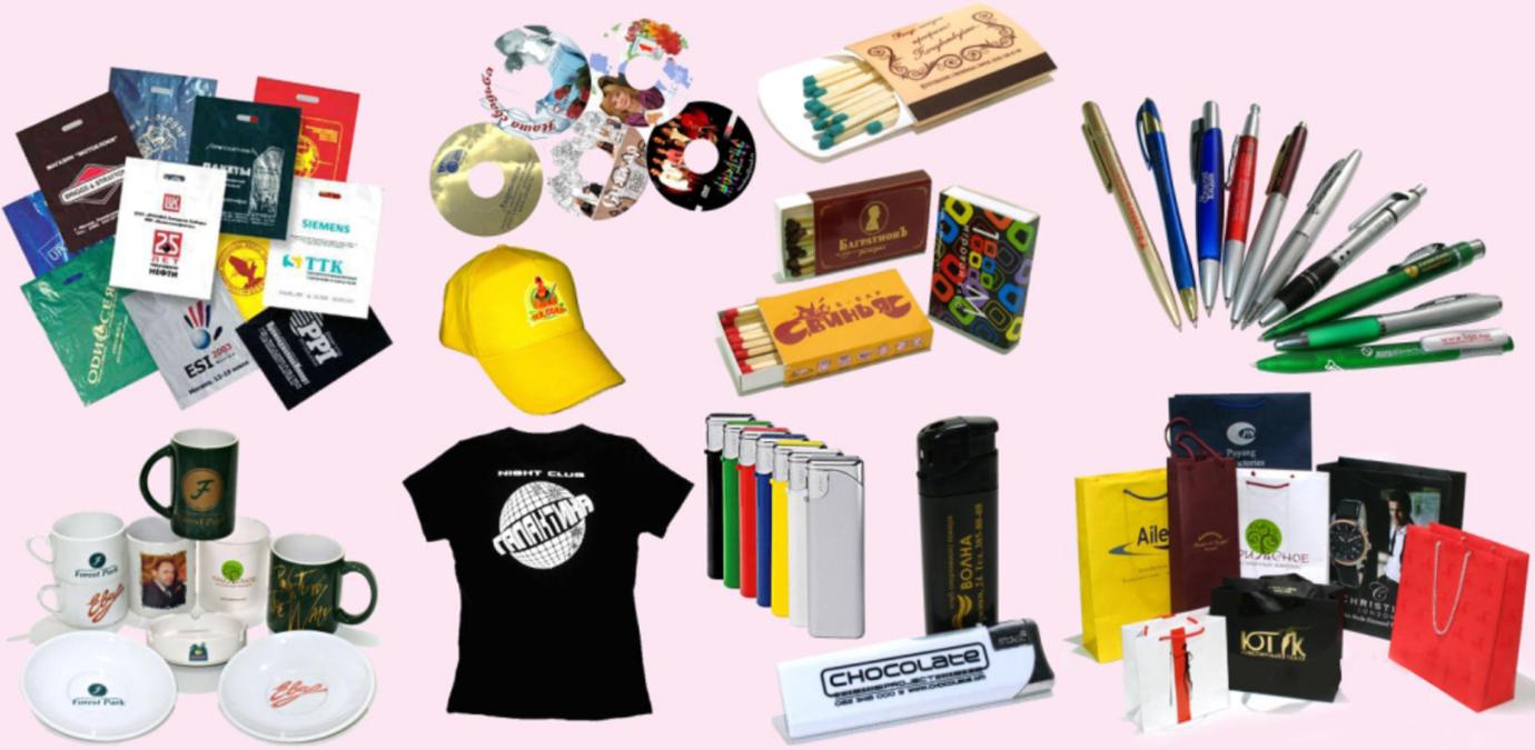 Бизнес-идея изготовления сувенирной рекламной продукции
