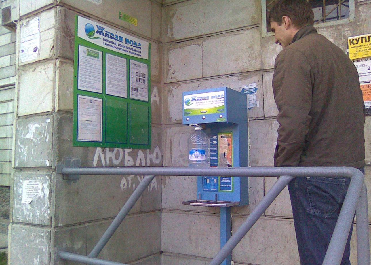 Как организовать бизнес по продаже воды через автоматы