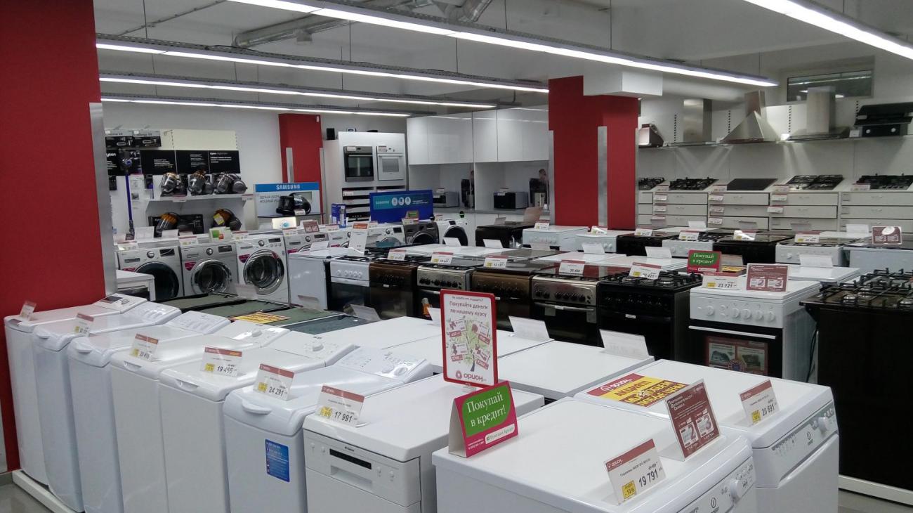 Бизнес-идея открытия магазина бытовой техники