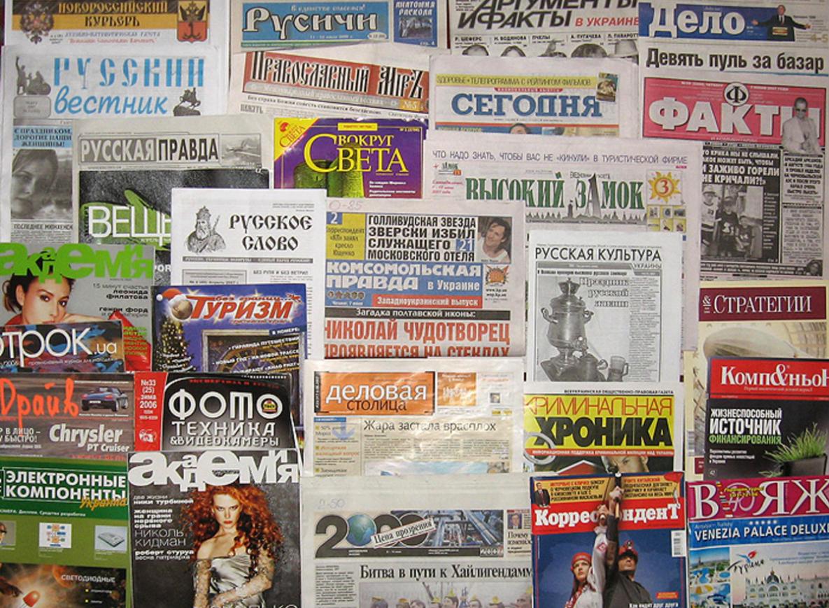 Бизнес на печати рекламной газеты